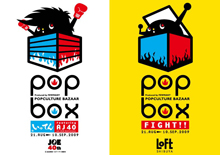 POP BOX -FIGHT-