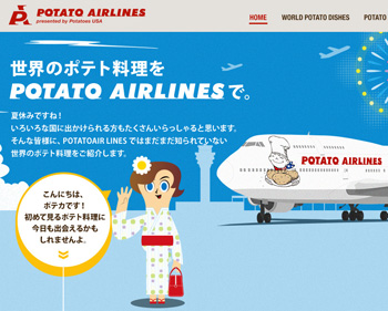 POTATO AIRLINES