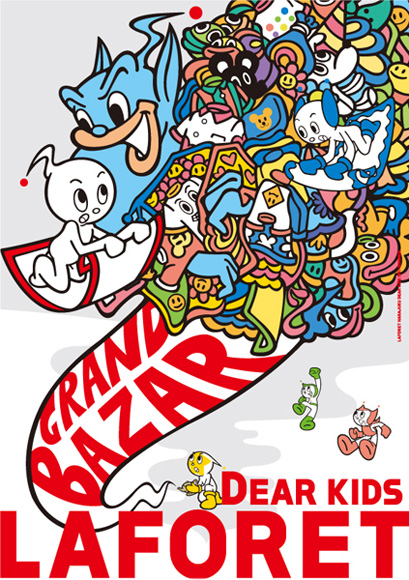 Laforet Dear Kids / Grand Bazar 1996